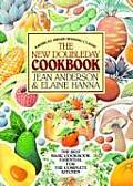 New Doubleday Cookbook 1985