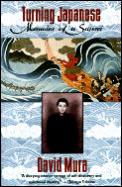 Turning Japanese Memoirs Of A Sansei