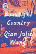 Beautiful Country A Memoir
