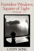 Frameless Windows Squares Inscribed 1st Edition