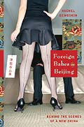 Foreign Babes In Beijing Behind The