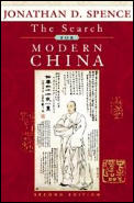 Search For Modern China 2nd Edition