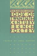 Random House Book Of Twentieth Century French Poetry