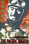 Pacific War 1931 1945 A Critical Perspective on Japans Role in World War II