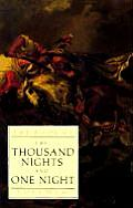 Book Of The Thousand Nights & One Volume 4