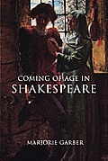 Coming of Age in Shakespeare