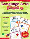 Language Arts Bingo Grades 3 5
