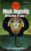 Amazon Planet: United Planets 5