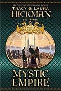 Mystic Empire Bronze Canticles 3