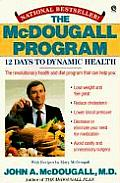 McDougall Program 12 Days to Dynamic Health