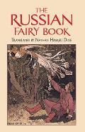 Russian Fairy Book