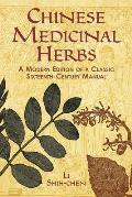 Chinese Medicinal Herbs: A Modern Edition of a Classic Sixteenth-Century Manual