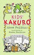 Kids Kakuro