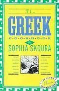 Greek Cookbook The Crown Classic Cookbook Series