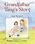 Grandfather Tangs Story A Tale Told with Tangrams