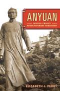 Anyuan, Volume 24: Mining China's Revolutionary Tradition
