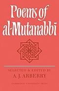 Poems of Al-Mutanabb?