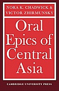 Oral Epics of Central Asia