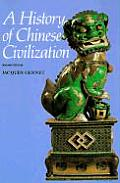 History Of Chinese Civilization 2nd Edition