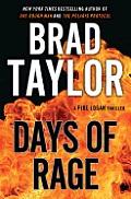 Days of Rage A Pike Logan Thriller