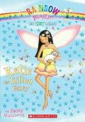 Pet Fairies #1: Katie the Kitten Fairy: A Rainbow Magic Book