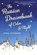 Russian Dreambook of Color and Flight