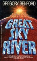 Great Sky River: Galactic Center 3