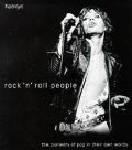 Rock N Roll People The Pioneers Of Pop