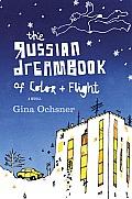 Russian Dreambook Of Color & Flight