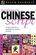 Teach Yourself Beginners Chinese Script