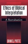 Ethics of Biblical Interpretation