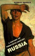 History Of Twentieth Century Russia