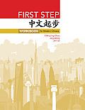 First Step: Workbook for Modern Chinese