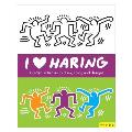I Heart Haring Activity Book