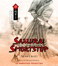 Samurai Shortstop Unabridged