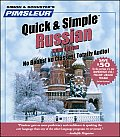 Pimsleur Russian Quick & Simple Course - Level 1 Lessons 1-8 CD, Volume 1: Learn to Speak and Understand Russian with Pimsleur Language Programs