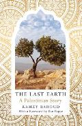 Last Earth A Palestinian Story