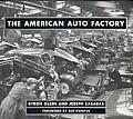American Auto Factory
