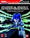 Ghost in the Shell Stand Alone Complex Primas Official Game Guide