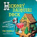 Hickory Daiquiri Dock