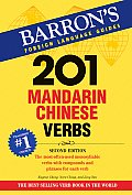 201 Mandarin Chinese Verbs Compounds & Phrases for Everyday Usage