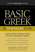 Basic Greek in 30 Minutes a Day A Self Study Introduction to New Testament Greek