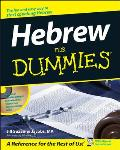 Hebrew for Dummies [With CD]