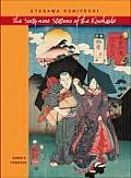 Utagawa Kuniyoshi The Sixty Nine Stations of the Kisokaid