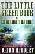 Little Green Book of Chairman Rahma