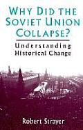 Why Did the Soviet Union Collapse Understanding Historical Change
