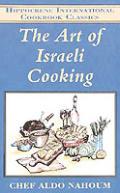 Art Of Israeli Cooking