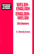 Welsh English English Welsh Dictionary
