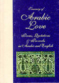 Treasury Of Arabic Love Poems Quotation