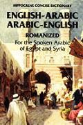 Arabic English English Arabic Concise Romanized Dictionary Egyptian & Syrian